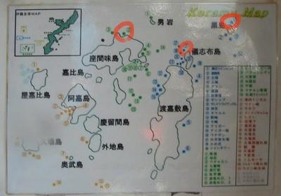 ダイビングマップ.JPG